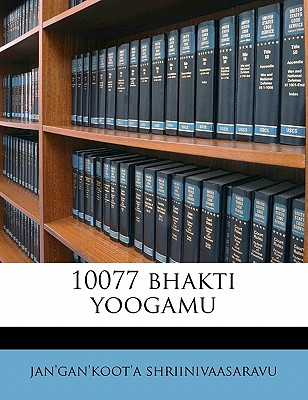 10077 Bhakti Yoogamu by Shriinivaasaravu, Jan'gan'koot'a [Paperback]